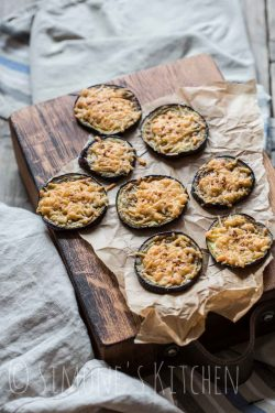 Roasted eggplant with cheese | insimoneskitchen.com